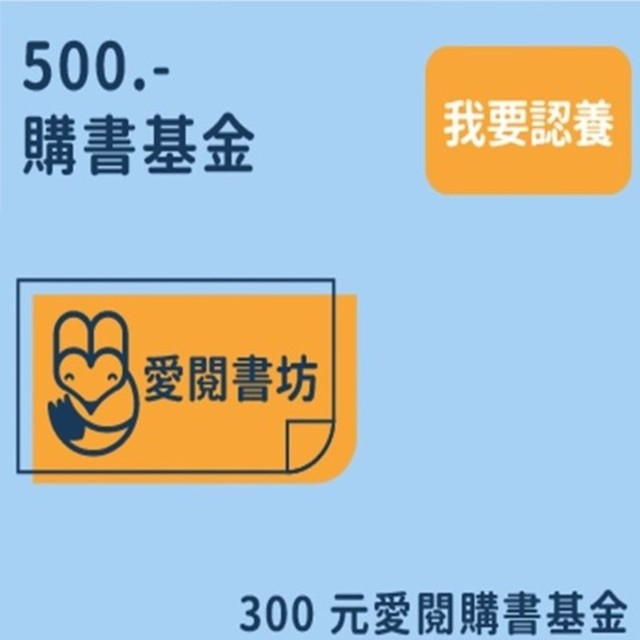 Large 500