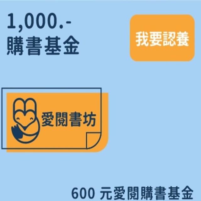 Large 1000