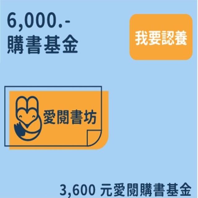 Large 6000