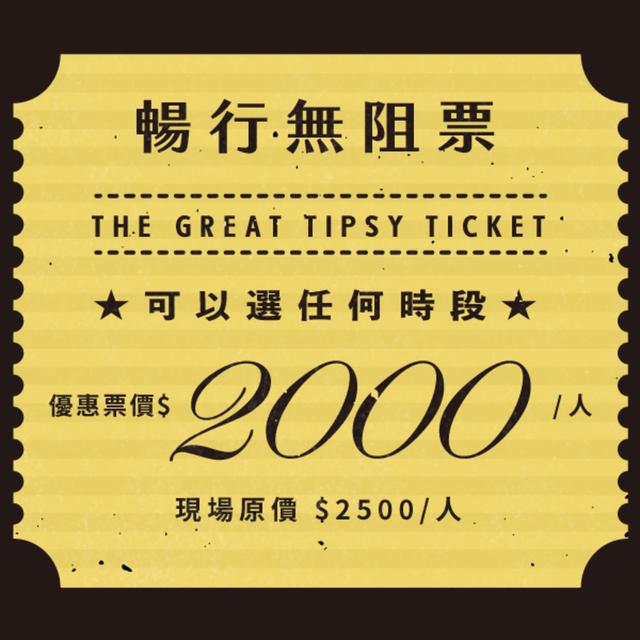 Large ticket face back 1