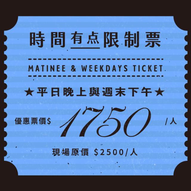 Large ticket face back 2
