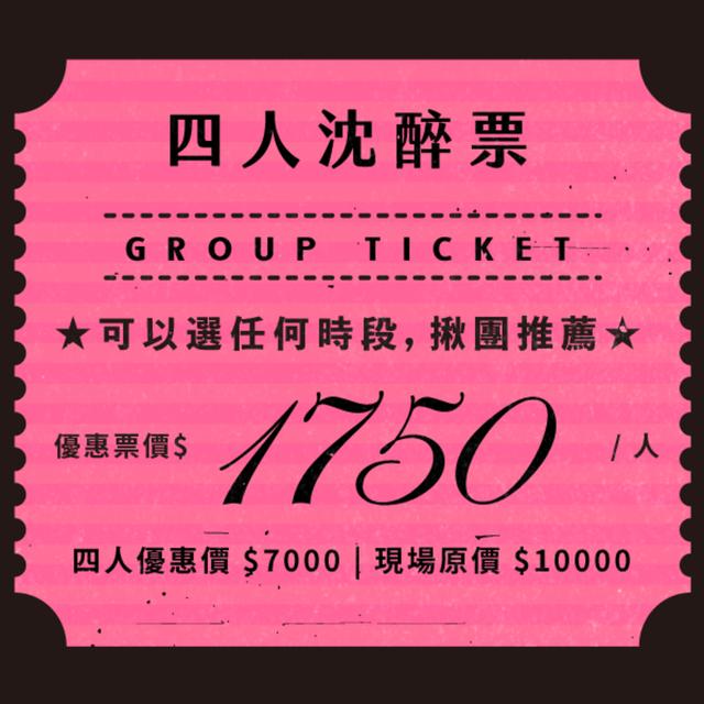 Large ticket face back 3