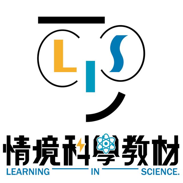 Large lis logo 02