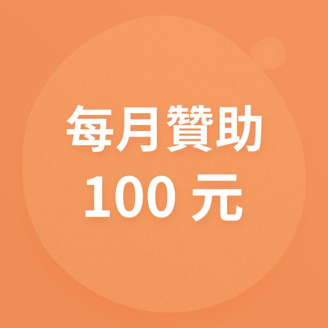 Large 100