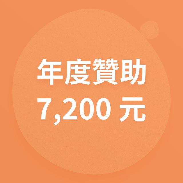 Large 7200 1203