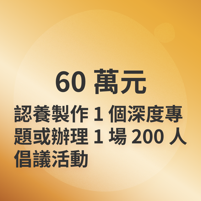 Large 600k4