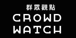 Crowd watch logo