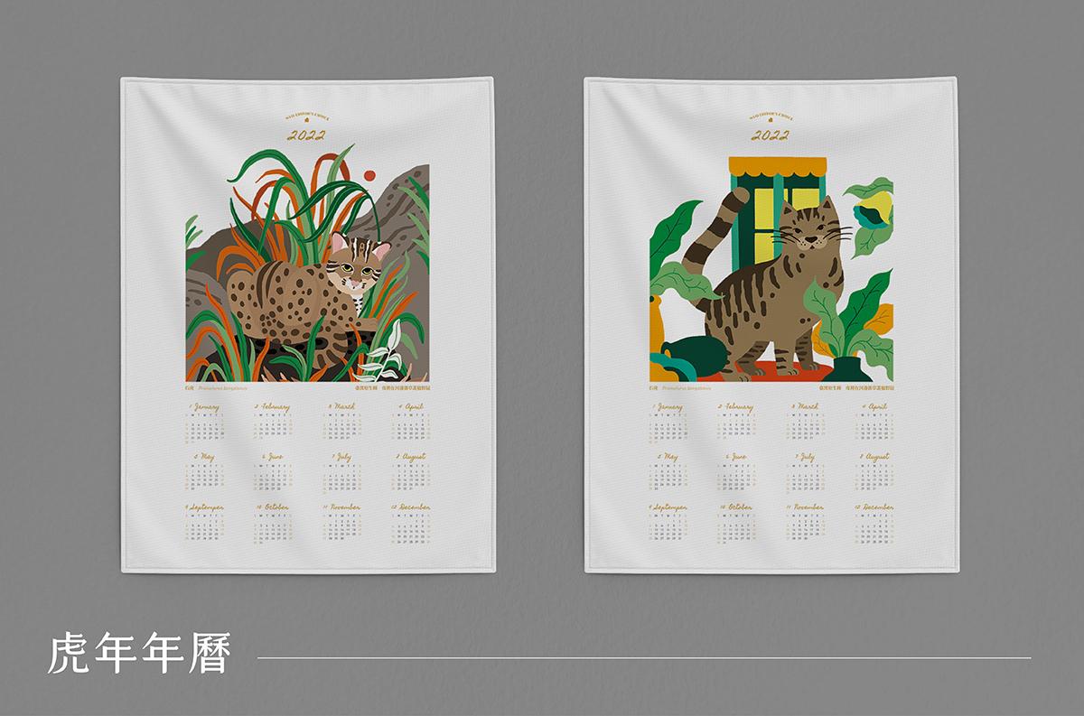 年曆布幔介紹