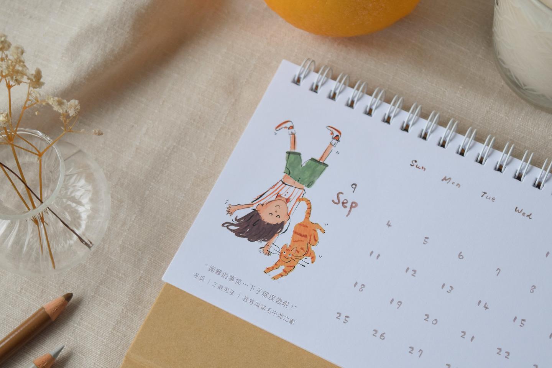貓插圖出現在2022浪貓為友桌曆上