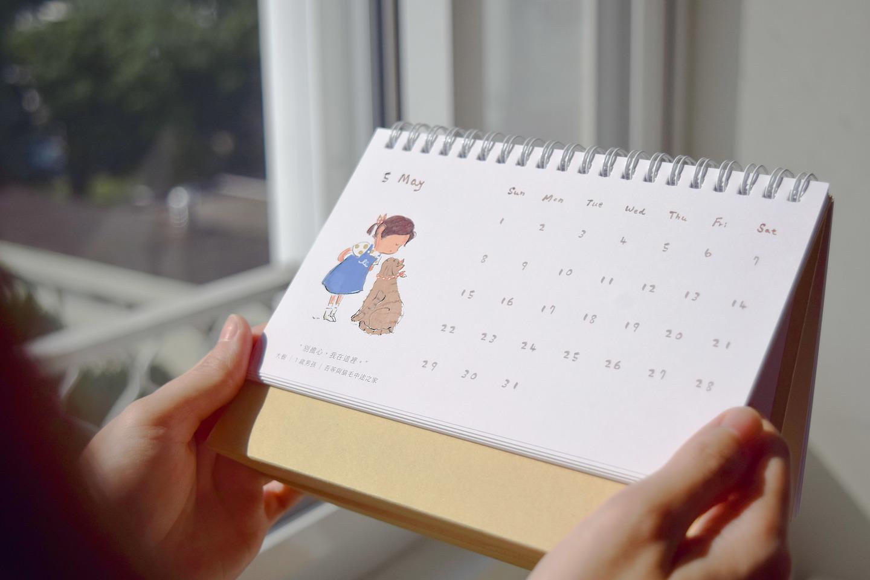 幫助流浪貓認養而製作的插畫桌曆