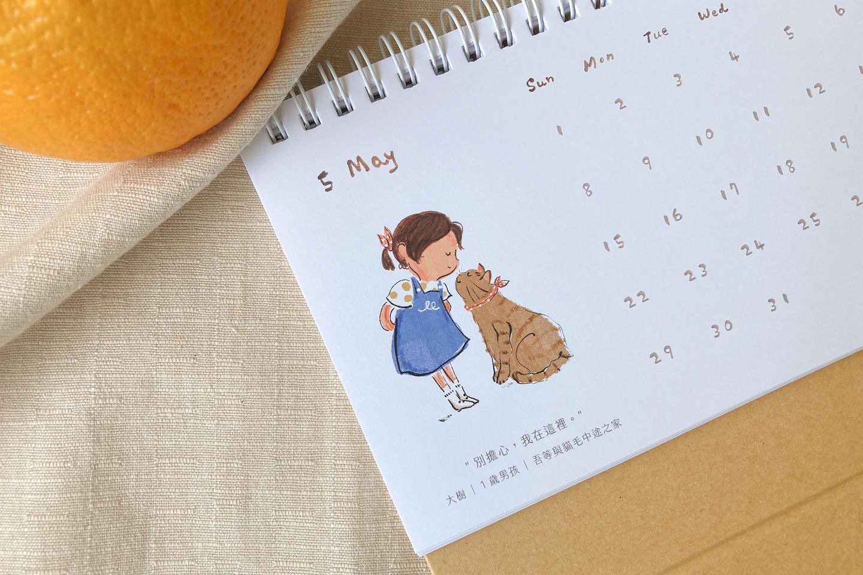 小女孩與貓的插畫